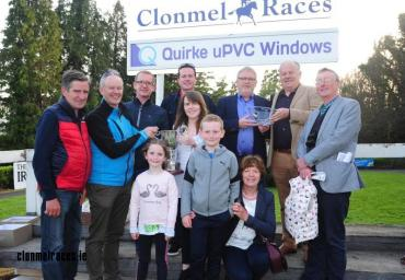 Quirke uPVC Tipperary Cup 2019
